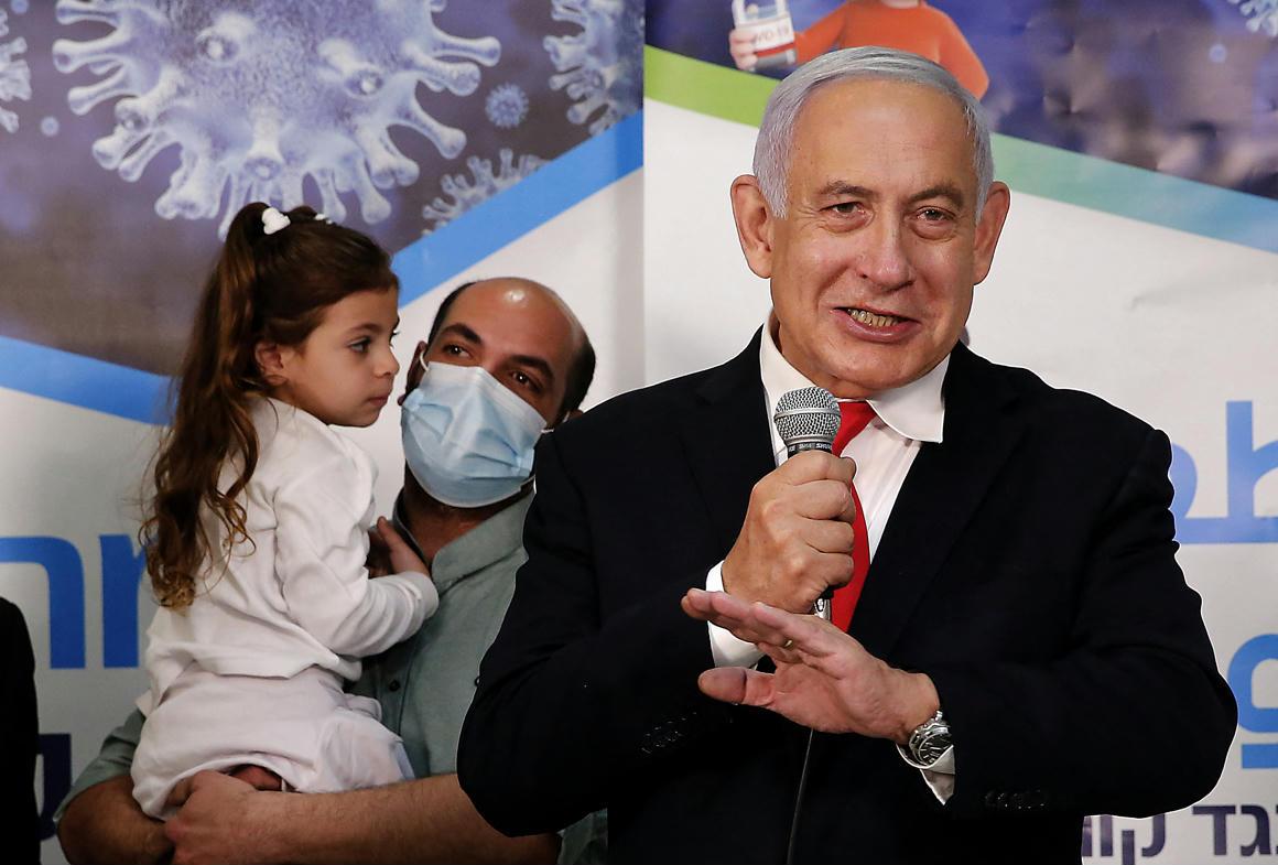 Izraelben már a gyerekeket oltanák, és egy hónap múlva a turistákat is beengedik – Qubit