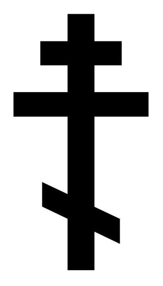 1fe692dc4e Kettős kereszt, a felső szár az I. N. R. I. feliratot, az alsó a lábaknak  kialakított suppedaneumot jelképezi.Forrás: Wikipedia